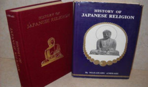 History of Japanese Religion by Masaharu Anesaki