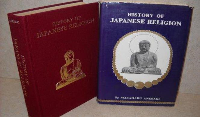 japanese-religion