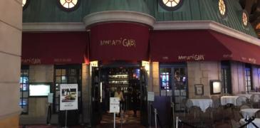 MON AMI GABI Las Vegas
